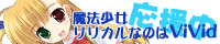 0vivi_b.jpg